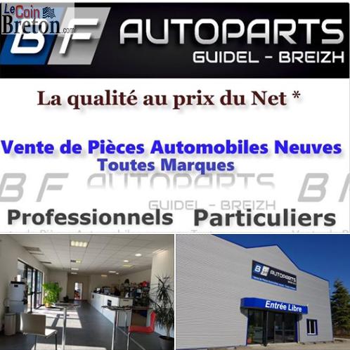 Retroviseur electrique gauche bras court Citroen Fiat Peugeot neuf 735620748